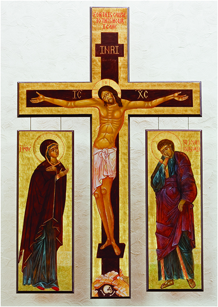 The Holy Crucifixion Icon